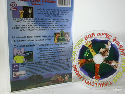 clear substrate disc and clear case packaging