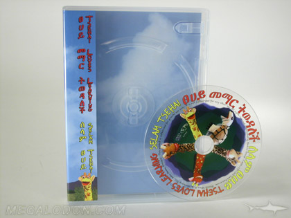 clear substrate cd clear case packaging